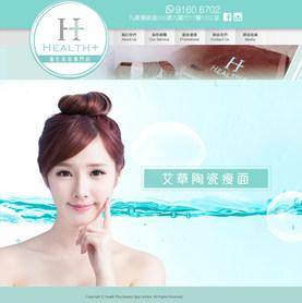 Health Plus Website