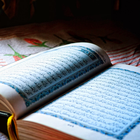 Why Do We Forget the Qur'ān?