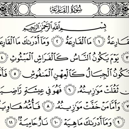 Lessons from Sūrah 101 – Sūrat Al-Qāri'ah