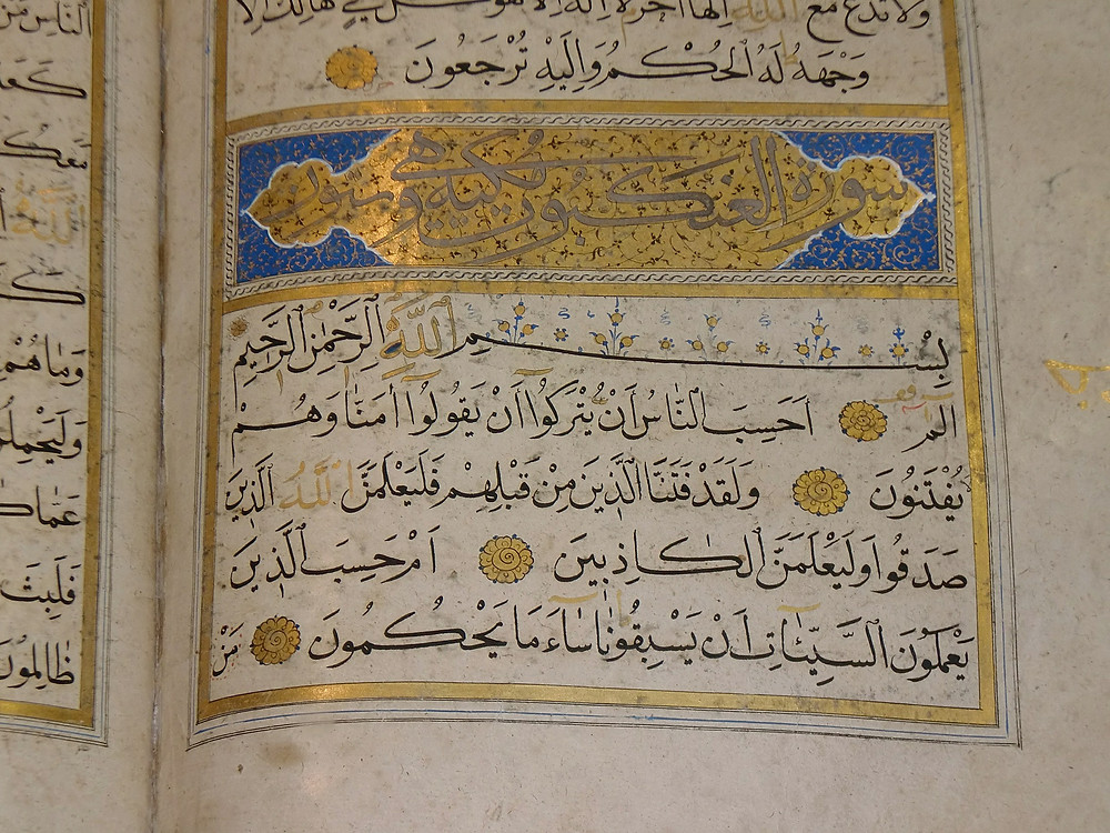The opening ayahs of Surat Al-Ankabut (The Spider)