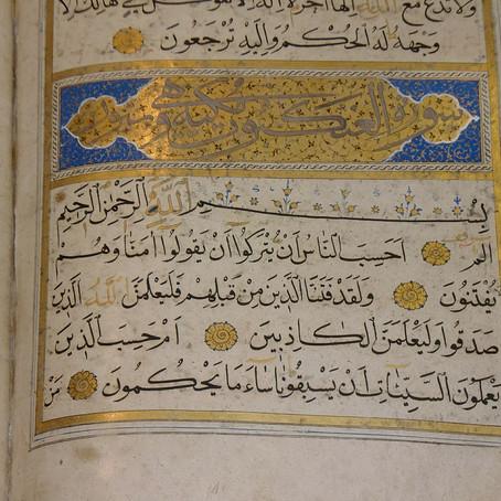 Understanding Qur'ānic Examples