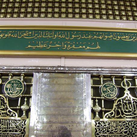'Umar Accepts Islam: A Few Reflections