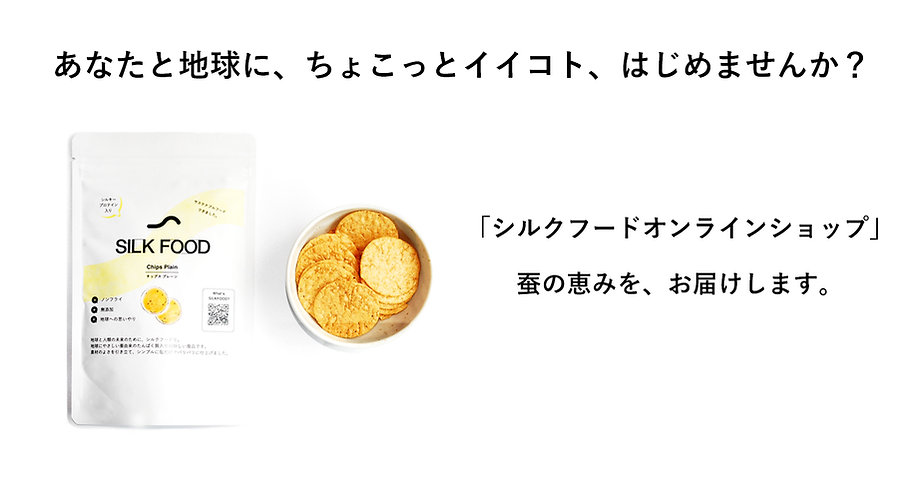 トップのチップス _SNS.jpg