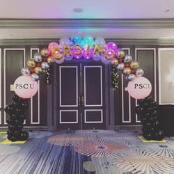 PSCU Holiday Corporate Party