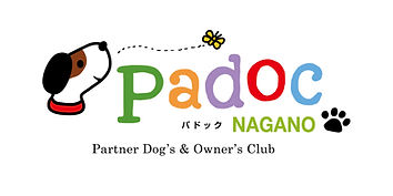 パドックNAGANOのロゴ