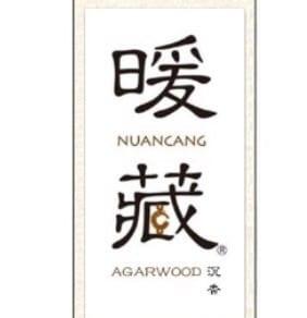 Nuan Cang Agarwood