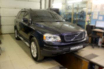 Volvo XC90 гбо.jpg