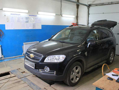 ГБО на Chevrolet Captiva