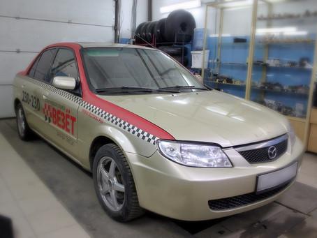 Mazda PROTEGE 2.0 131Hp