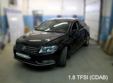 VW Passat B7 1.8 TFSI 152 л.с.