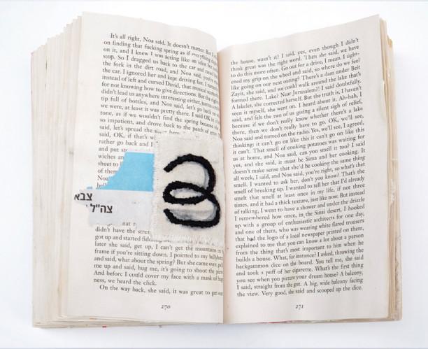 tabb - book20.jpg