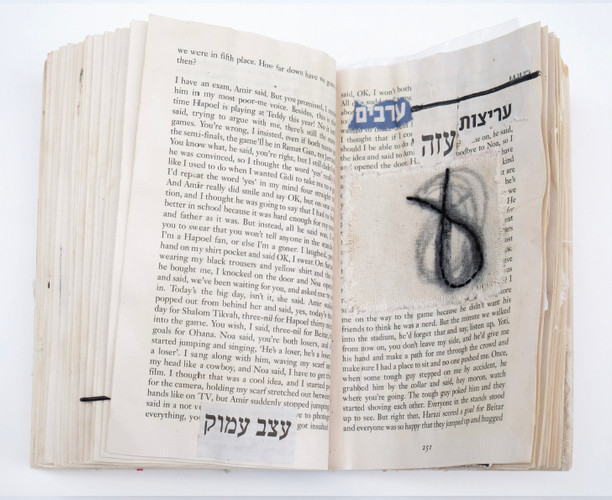 tabb - book18.jpg