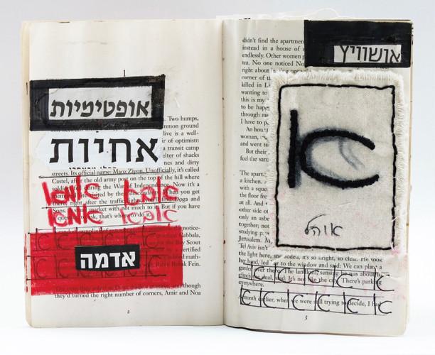 tabb - book1.jpg