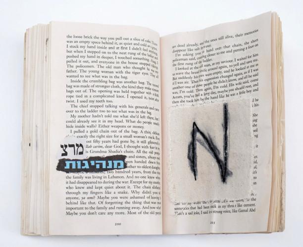 tabb - book15.jpg