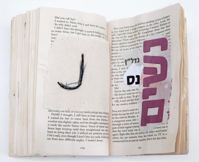 tabb - book16.jpg