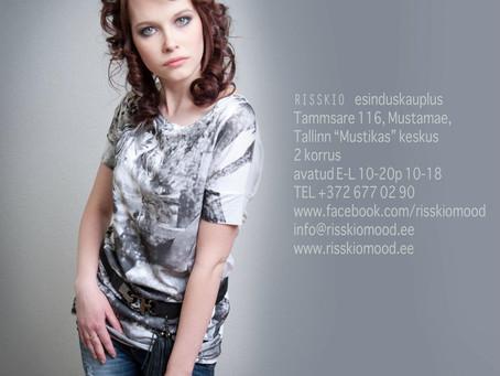 София Чернова в рекламе магазина Risskio