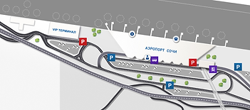 План аэропорта Сочи (AER)