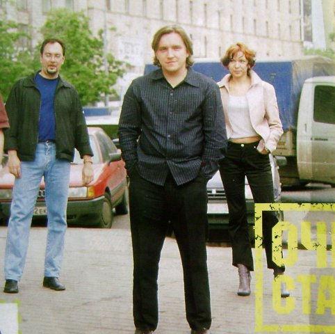2001. Фотосессия