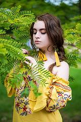 Диана Лаская