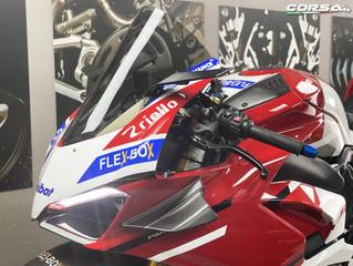 Ducati Panigale V4s - Performance Upgrade | 改裝服務