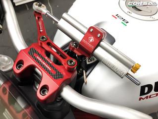 Ducati Monster 821 改裝