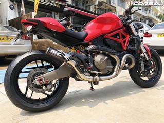 Ducati Monster 821 x Diablo Rosso Corsa II
