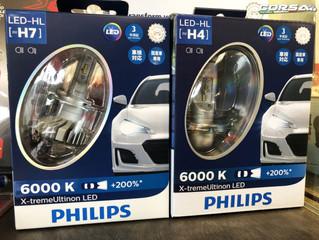 Vespa GTS 300 Super Sport 安裝 Philips X-tremeUltinon LED大燈 及 AGILA 後鏡