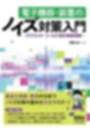 9784274225178_cover_s.jpg