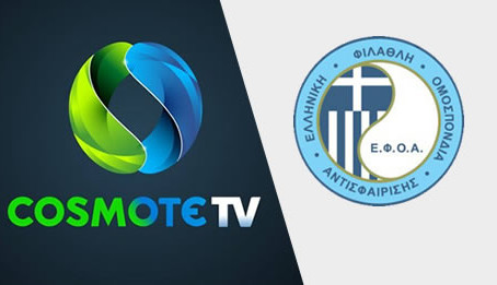 Συνεργασία COSMOTE TV και ΕΦΟΑ για την κάλυψη όλων των τενιστικών διοργανώσεων