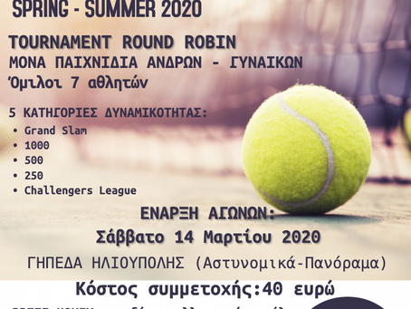 Το Τουρνουά SouthSpinners (Spring-Summer 2020) έφτασε!!!