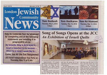 israeli-quilts.jpg