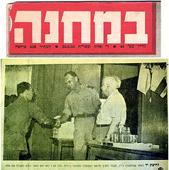 With-Ben-Gurion-5bw.jpg