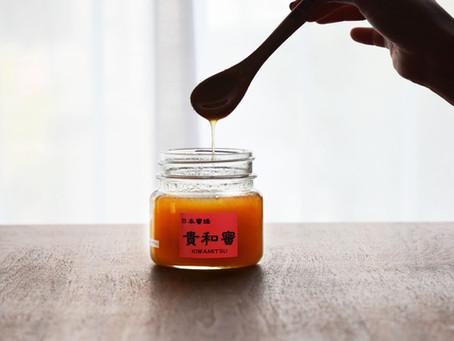 貴和蜜のこと、書いていきます。