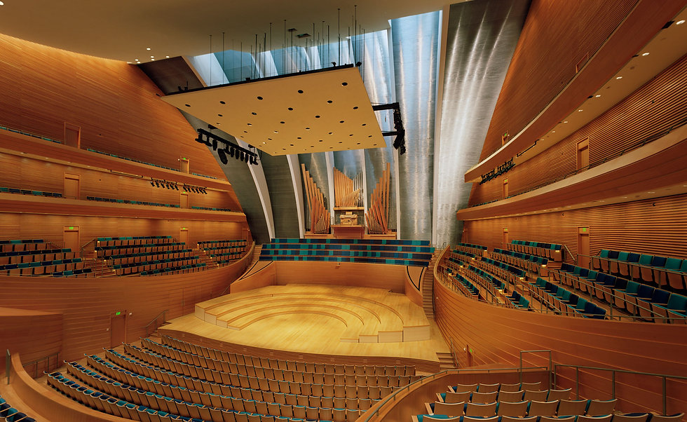 Helzberg Hall, Kauffman Center for the Performing Arts