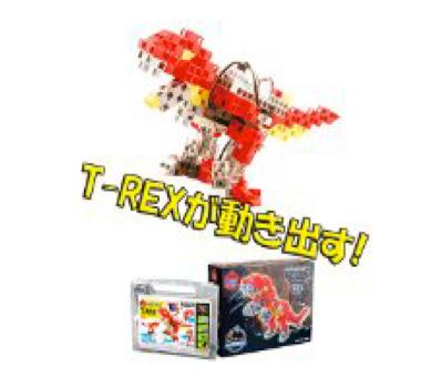 Dino Builder T.Rex (100 pcs)