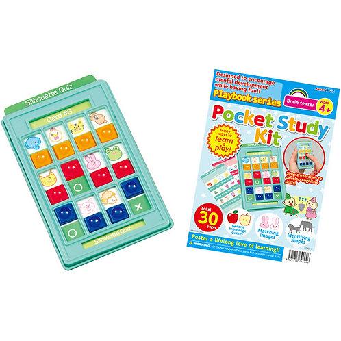 袖珍學習套裝 Pocket Study Kit ( FOR 4+ )