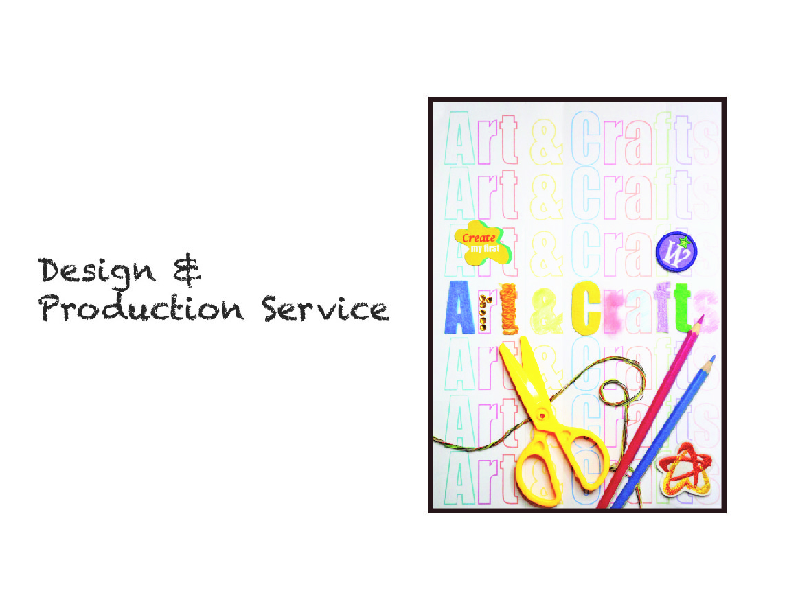 Design &Production Service