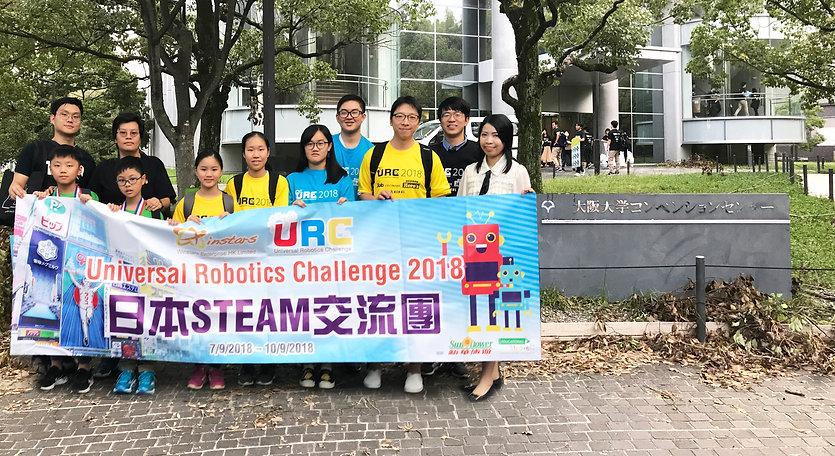 URC2018_groupphoto.jpg