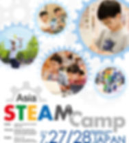 Asia STEAM Camp