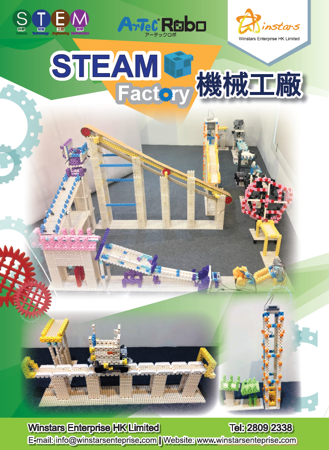 SteamFactory.png