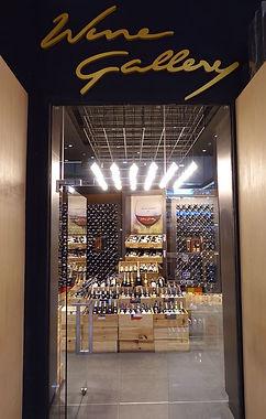 Shop EmQuartier1.JPG