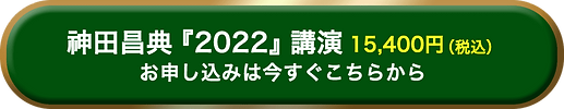 btn02.png
