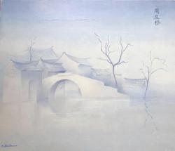 Pont à Zhouzhuang, Chine