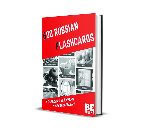 600 RUSSIAN FLASHCARDS