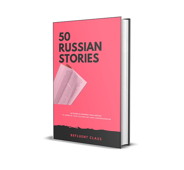 50 RUSSIAN STORIES