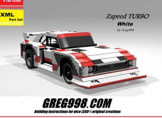 Introducing a new car and a new category: ZSPEED TURBO in TOURING CAR.