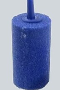Algarde Airline Cylinder Stone