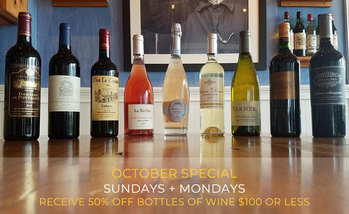 October Wine Special