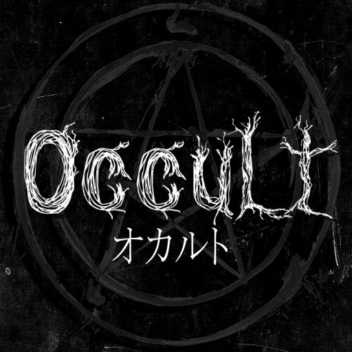 Occult オカルト