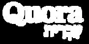 Quora in Hebrew logo – White.png